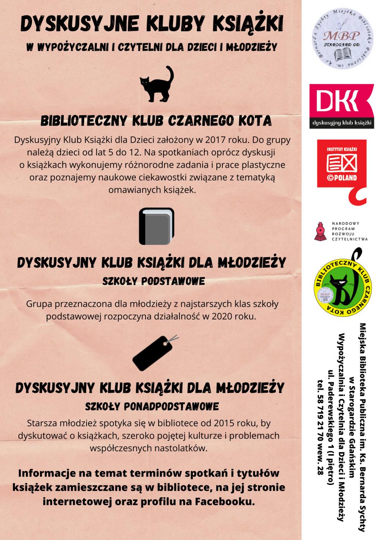 DKK dla dzieci i młodzieży